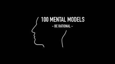 Wisdom Theory - 100 Mental Models Book